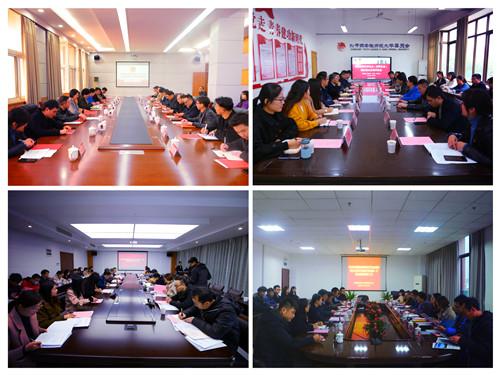 李丹云带队赴合肥、芜湖开展高校学生会深化改革评估工作