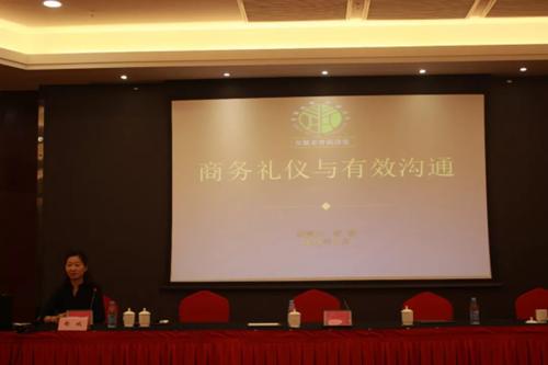 安徽省青联组织专题会议学习习近平总书记在纪念五四运动100周年大会上重要讲话精神1116_副本.png