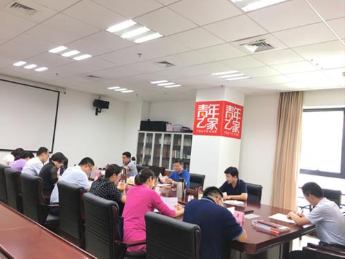 20190705非公团建推进会新闻稿(1)179_副本.png