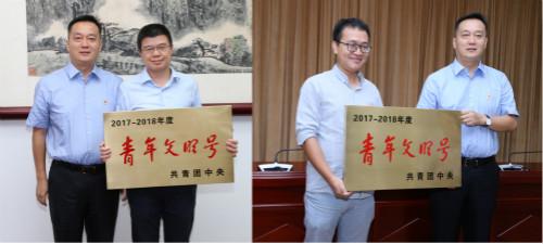 孔涛出席省直机关青年文明号创建交流活动