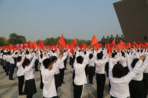 """安徽省暨合肥市""""我与祖国共奋进——国旗下的演讲""""特别主题团日活动举行"""