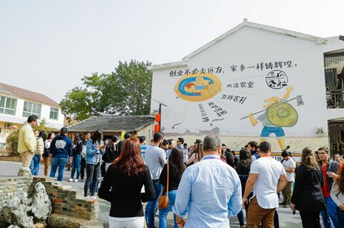 """20191104第五届""""未来之桥""""中拉青年领导人培训交流营在皖举行105_副本.png"""