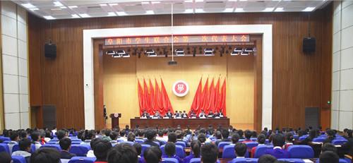 阜阳市学生联合会第一次代表大会召开