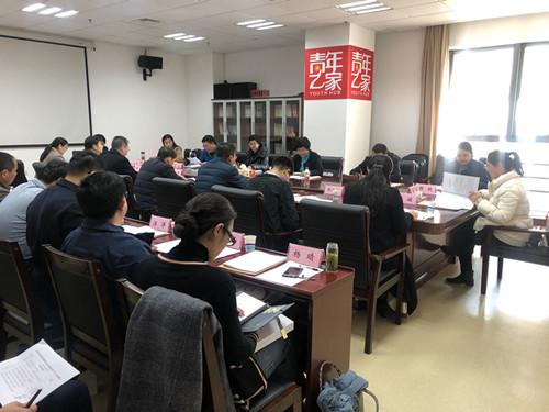 中国少年先锋队安徽省第六届工作委员会主任(扩大)会议在肥召开