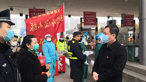 孔涛看望团省委直接联系指导抗疫青年突击队