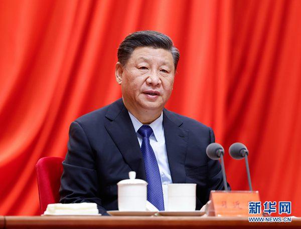 2月20日,党史学习教育动员大会在北京召开