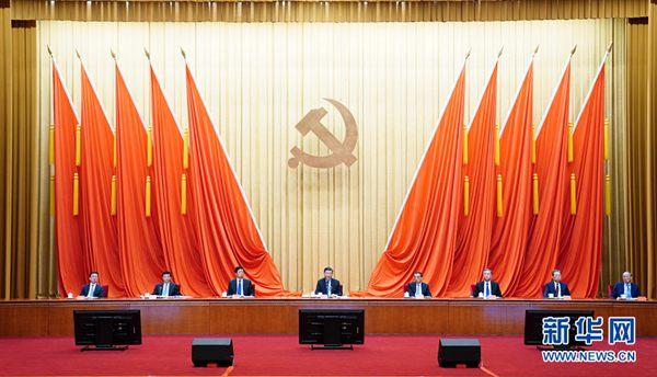 2月20日,党史学习教育动员大会在北京召开 中共中央总书记、国家主席、中央军委主席习近平出席会议并发表重要讲话