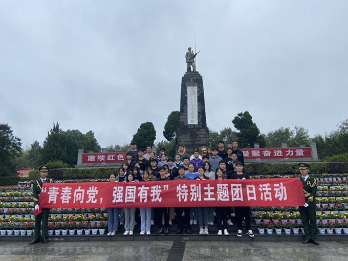 滁州学院团委组织开展系列主题教育实践活动庆祝新中国成立72周年.png