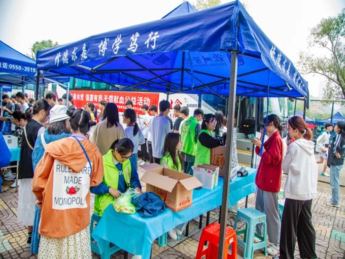 滁州学院学子用热血诠释青春担当,向祖国72周岁华诞献礼2.png
