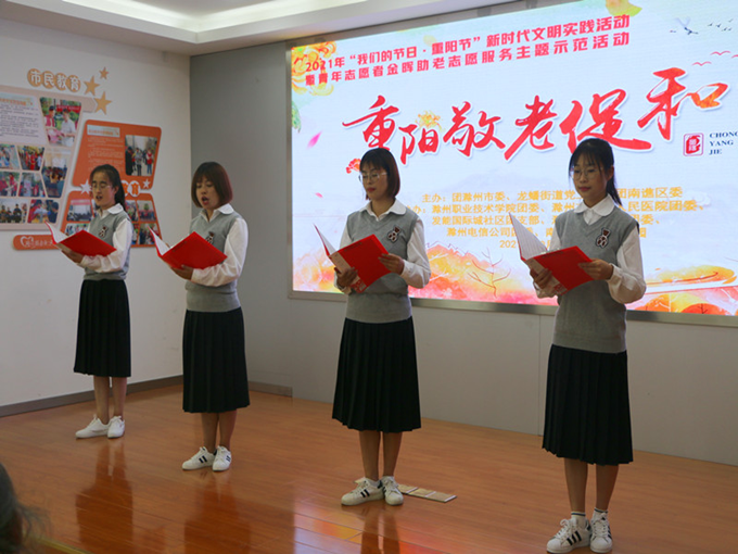 团滁州市委开展青年志愿者金晖助老志愿服务示范活动.png